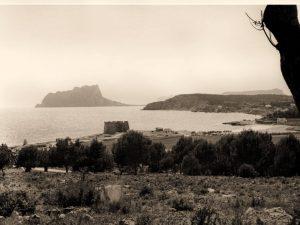 Photo by Francisco Galiana.